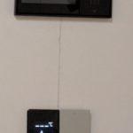 Ekinex RTR und Raumcontroller.